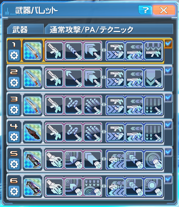 pso20200628024032a.png