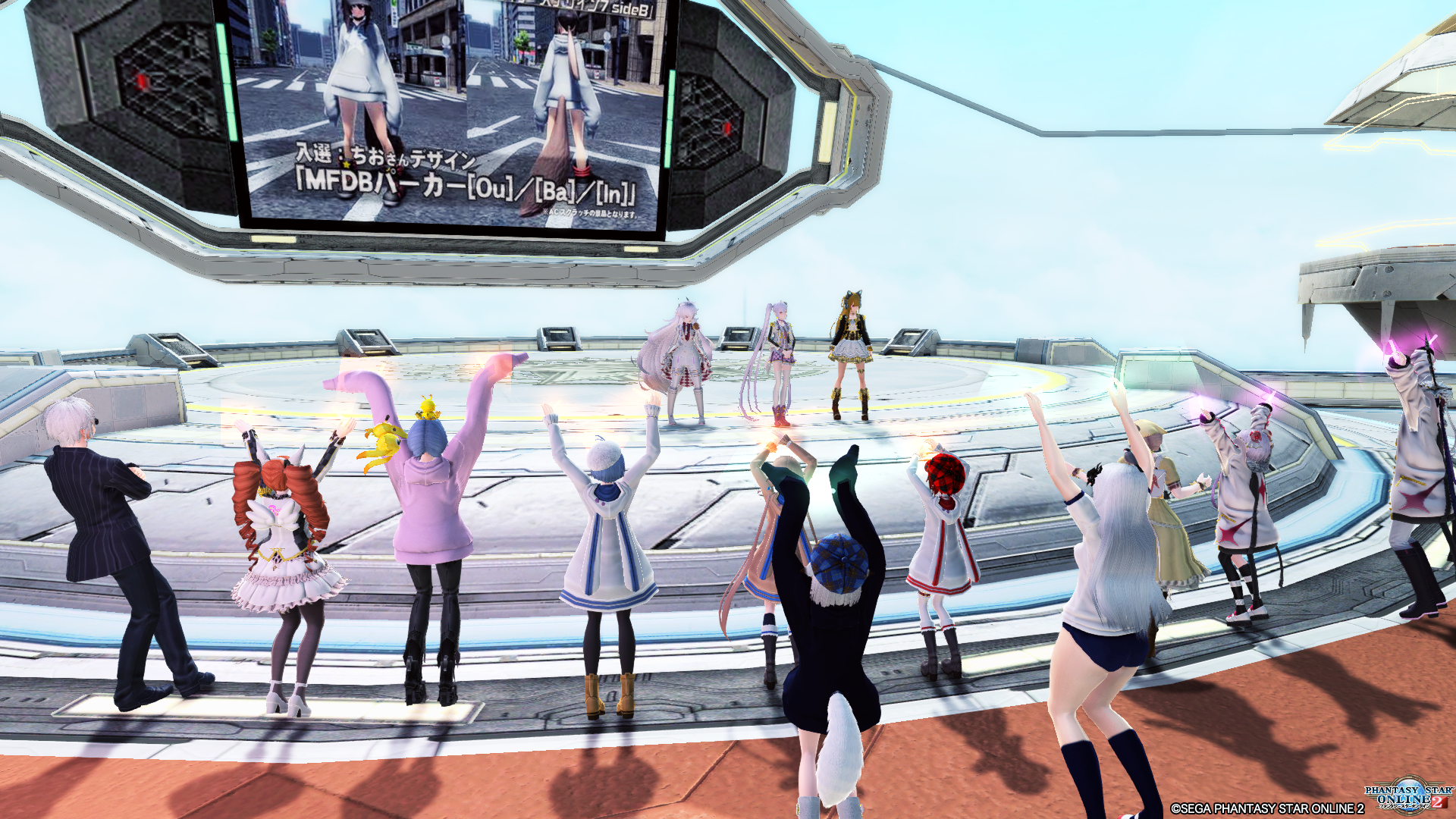 pso20200630210128.png