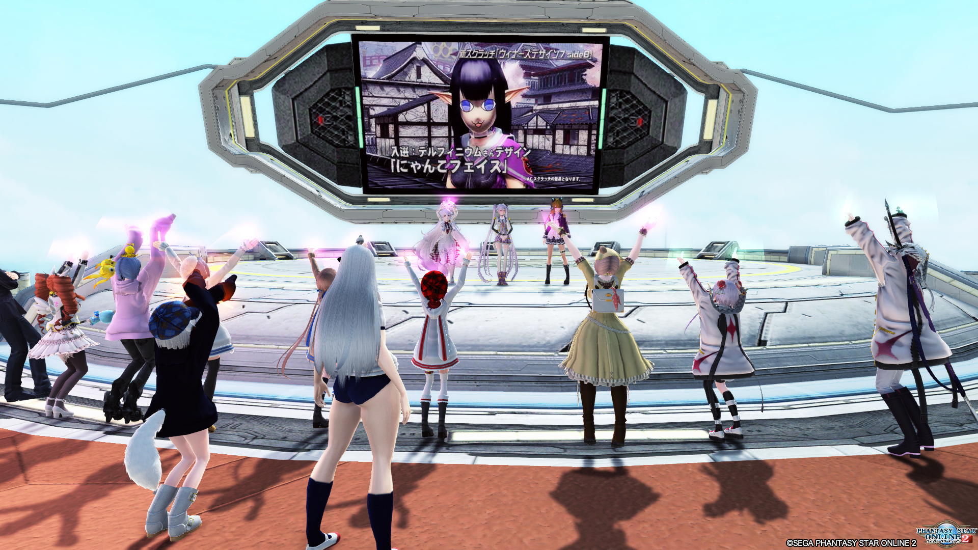 pso20200630210207.png