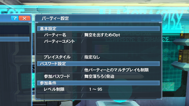 pso20200702174410a.png