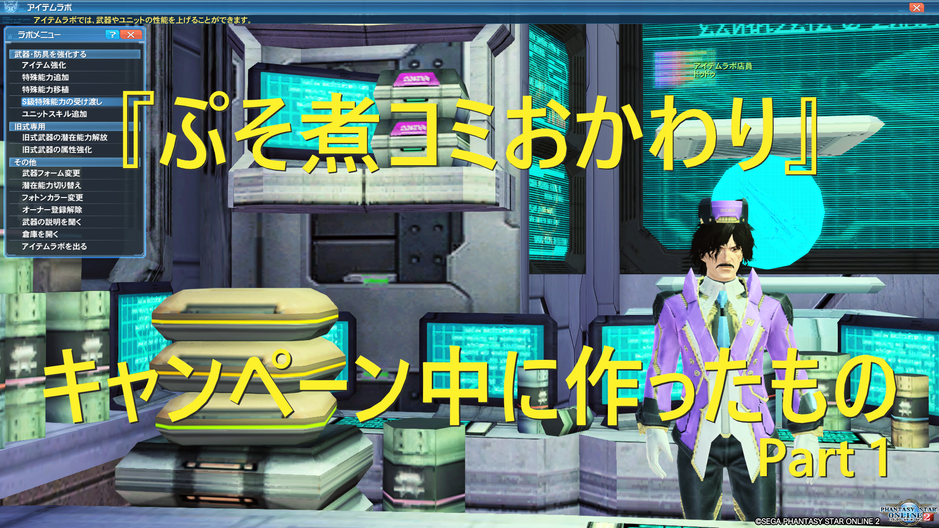 pso20200703041821b.png