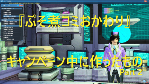 pso20200703041821c.png