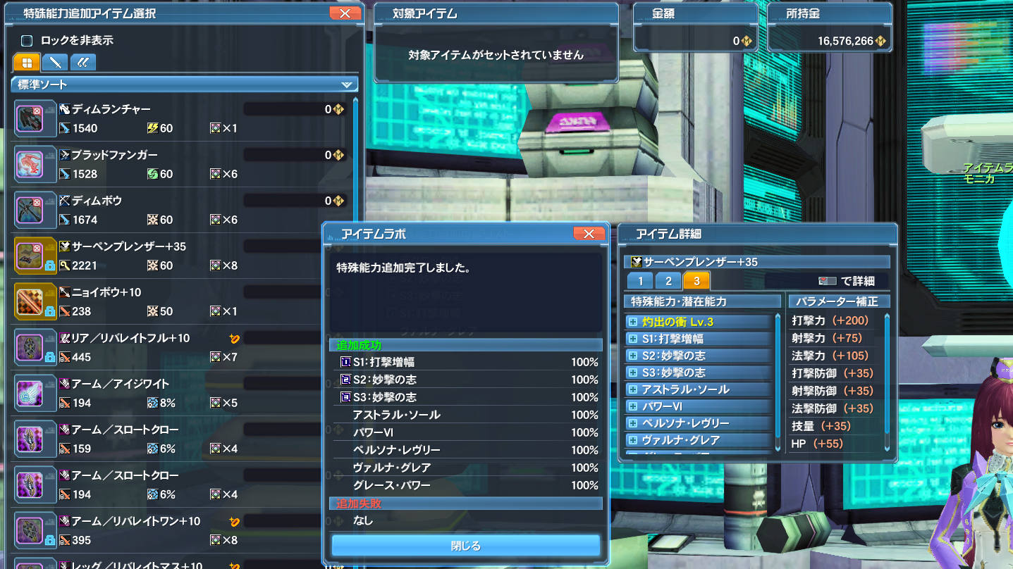 pso20200707020113a.png