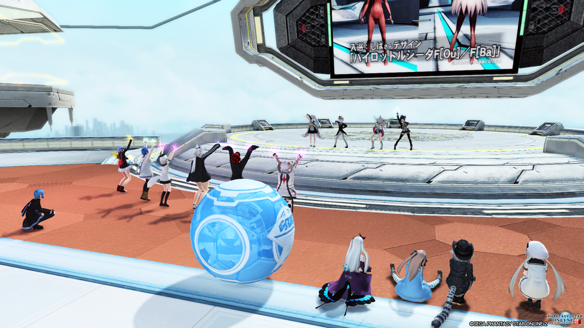 pso20200707212340.png
