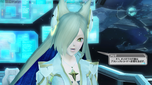 pso20200708084601a.png
