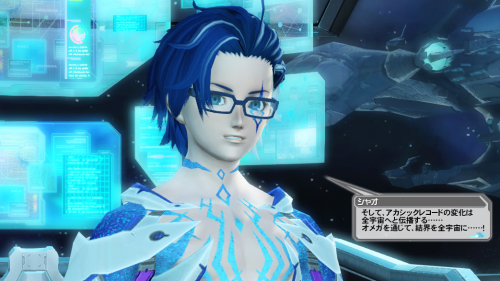 pso20200708084608a.png
