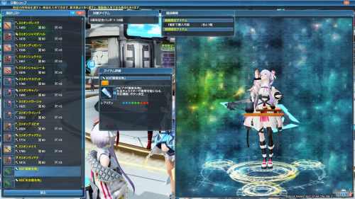 pso20200708185609.png
