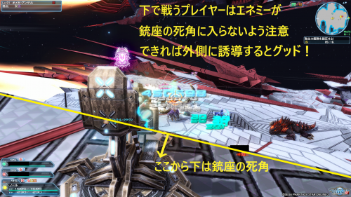 pso20200708225927a.png