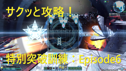 pso20200708225954a.png