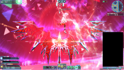 pso20200708231854a.png