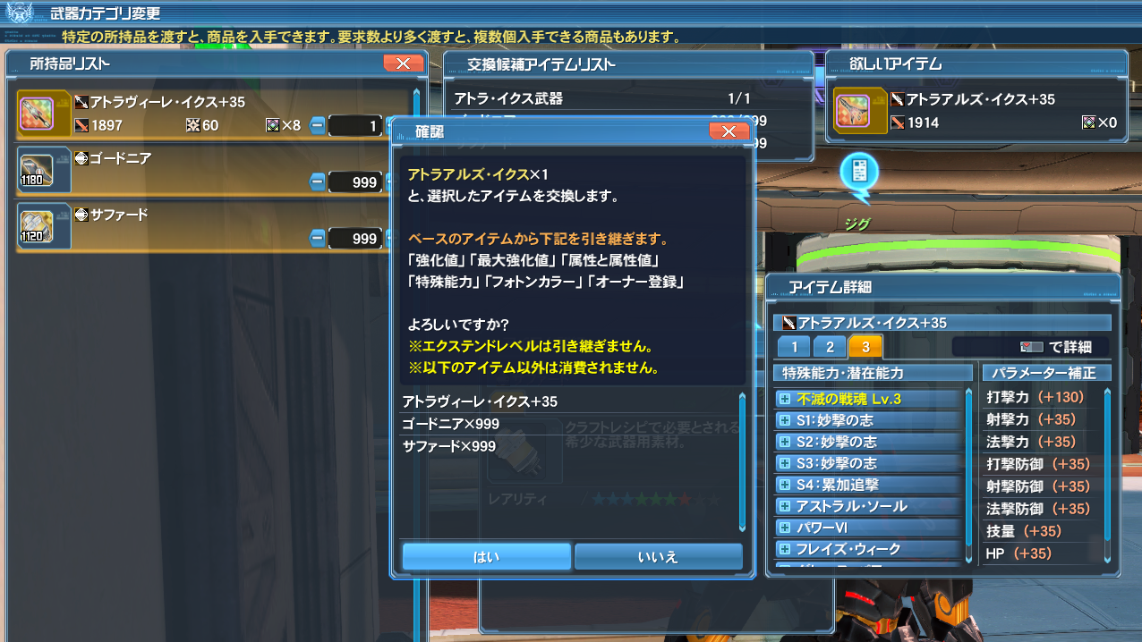 pso20200710023427a.png
