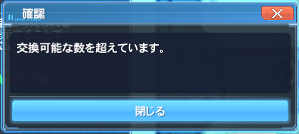 pso20200717035501b.png