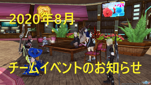 pso20200718205907a.png