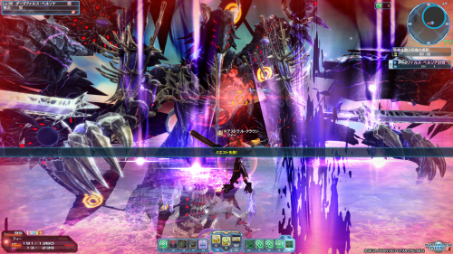 pso20200721220222.png