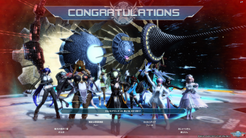 pso20200721230836.png