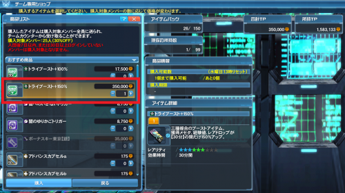 pso20200722203145a.png