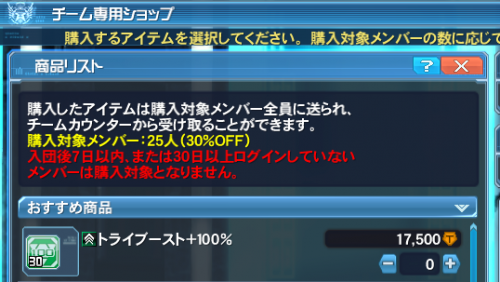 pso20200722203145b.png