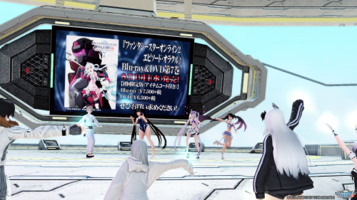 pso20200728201839.png