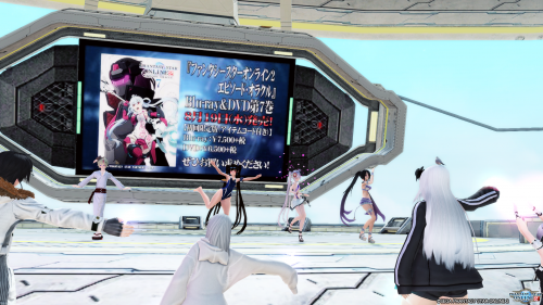 pso20200728201842.png