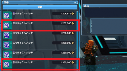 pso20200729101448c.png