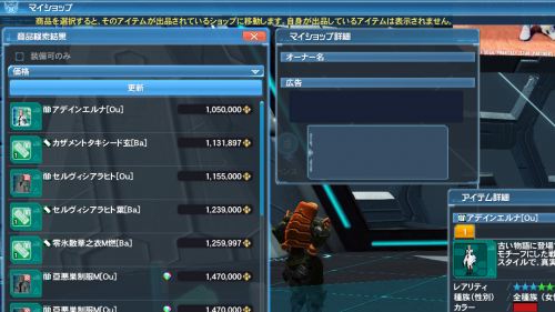 pso20200729101530a.png