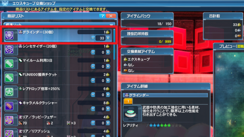 pso20200729101807a.png