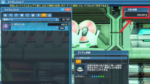 pso20200729101843a.png