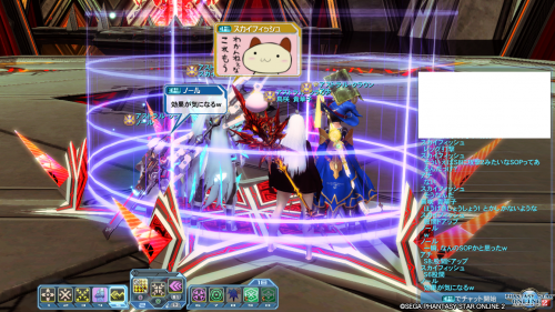 pso20200730205847a.png