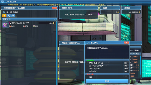pso20200731094903a.png