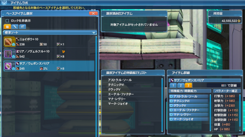 pso20200731095229a.png