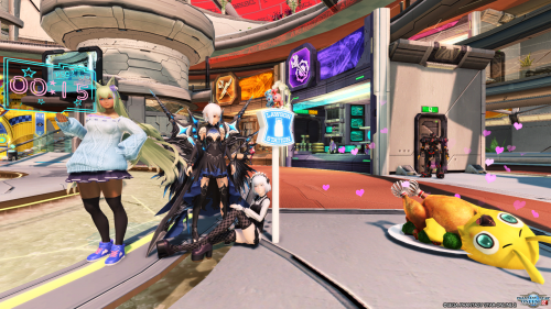 pso20200805001509.png