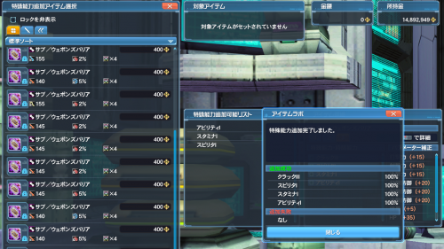 pso20200812014257a.png