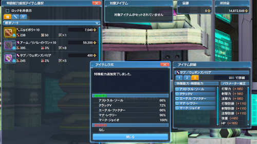 pso20200812015731a.png
