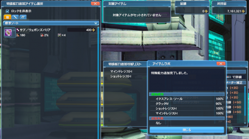 pso20200812040518a.png