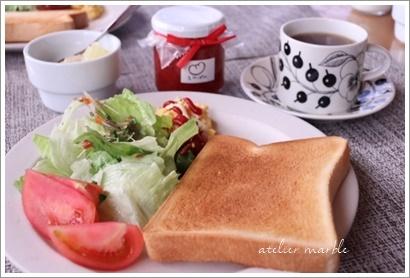 休日の朝食くらいゆっくり食べたい