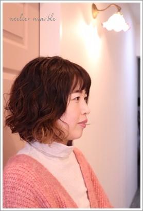 千葉県旭市 美容室 マーブル