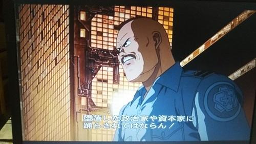 akira_capitalist.jpg