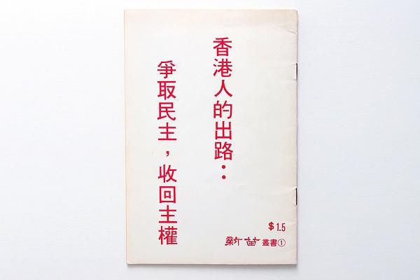 xinmiao01.jpg