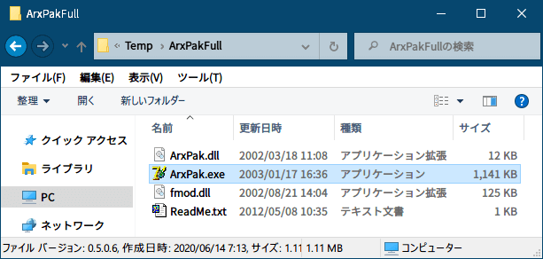PC ゲーム Arx Fatalis 日本語化とゲームプレイ最適化メモ、Arx Fatalis 用ツール情報、ArxPak(Arx Libertatis Wiki)、ArxPak Viewer for Arx Fatalis 0.5.0.6、ArxPak.exe ドラックアンドドロップでアンパック可能