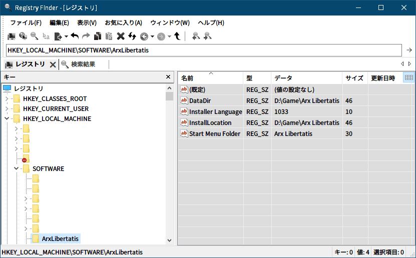 PC ゲーム Arx Fatalis 日本語化とゲームプレイ最適化メモ、オープンソース Arx Libertatis インストール、開発版(スナップショット) Arx Libertatis 導入方法(インストーラー版 Arx Libertatis 導入済みの場合)、開発版(スナップショット) Arx Libertatis フォルダにある arx.exe からゲームを起動、インストーラー版 Arx Libertatis をインストールした場合、HKEY_LOCAL_MACHINE\Software\ArxLibertatis\DataDir or HKEY_CURRENT_USER\Software\ArxLibertatis\DataDir にインストール先フォルダが設定、開発版(スナップショット) Arx Libertatis フォルダにある arx.exe からゲームを起動した場合、このレジストリ DataDir のフォルダから pak ファイルやフォントファイルを読むこむため、インストーラー版 Arx Libertatis ですでにゲームが起動できるようになっていれば、開発版(スナップショット) Arx Libertatis フォルダにデータファイルを配置しなくてもゲームプレイが可能