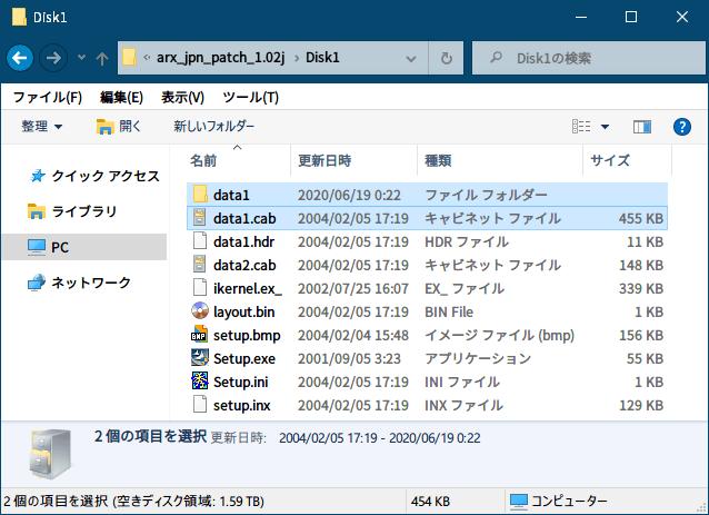 PC ゲーム Arx Fatalis 日本語化とゲームプレイ最適化メモ、Arx Fatalis 一部日本語化方法、Arx Fatalis 日本語版パッチから日本語字幕データ抽出、arx_jpn_patch_1.02j.exe を Universal Extractor or Universal Extractor 2 を使って展開・解凍、解凍方法を isxunpack 解凍を選択、Disk1 フォルダにある data1.cab ファイルを Universal Extractor or Universal Extractor 2 を使って展開・解凍して data1 フォルダを開く