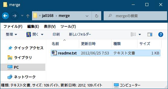 PC ゲーム Arx Fatalis 日本語化とゲームプレイ最適化メモ、Arx Fatalis 一部日本語化方法、Arx Fatalis 日本語版デモから日本語音声データ(一部)抽出と英語版音声ファイル統合、ja0168.zip を展開・解凍して merge フォルダにある readme.txt ファイルを削除