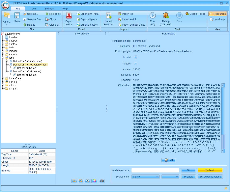 PC ゲーム Creeper World: Anniversary Edition 日本語化と JPEXS Free Flash Decompiler を使ったファイル解析メモ、PC ゲーム Creeper World: Anniversary Edition 日本語化情報、Creeper World: Anniversary Edition 日本語フォント変更方法、FFDec で日本語化済み Launcher.swf を開き、フォルダツリー fonts フォルダにある DefineFont3 (187: befontsmall) の Characters に登録されている日本語フォント変更、Embed ボタンをクリック