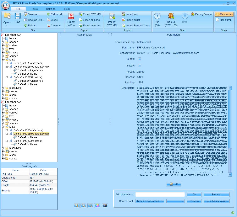 PC ゲーム Creeper World: Anniversary Edition 日本語化と JPEXS Free Flash Decompiler を使ったファイル解析メモ、デコンパイラ JPEXS Free Flash Decompiler(FFDec) を使った Creeper World: Anniversary Edition 日本語化方法、英語版 Creeper World: Anniversary Edition 日本語フォント追加方法、FFDec で日本語化された Launcher.swf を開き、フォルダツリー fonts フォルダにある DefineFont3 (187: befontsmall) の Characters に登録されている日本語フォント