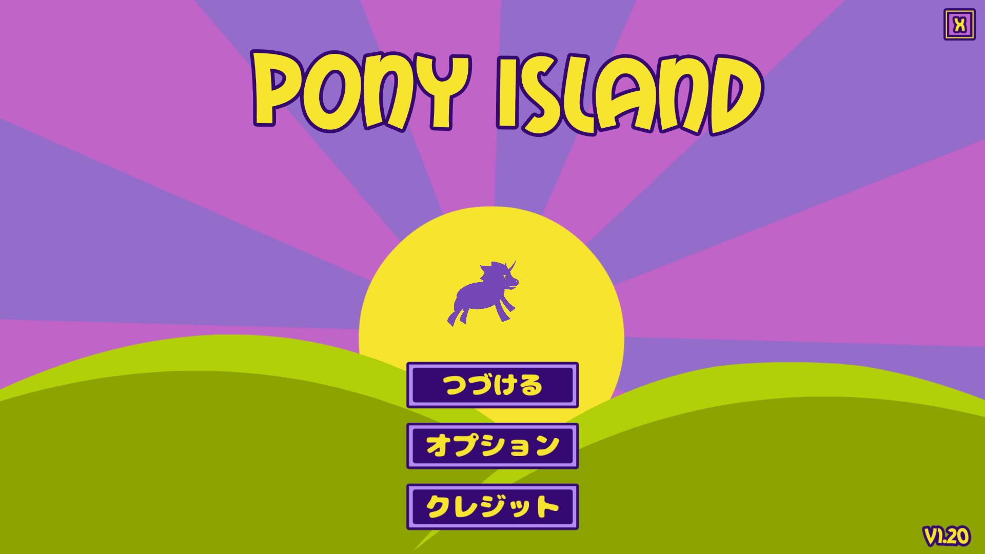 過去に公開された PC ゲーム Pony Island の日本語化ファイルを何とかして再現する方法、PC ゲーム Pony Island 日本語化方法、Humble DRM-Free 版 Pony Island V1.20 日本語化後スクリーンショット、ゲームを起動して OPTIONS を選択 → LANGUAGE SETTINGS を選択 → français を選択、タイトル画面に戻り日本語に変更されていれば成功