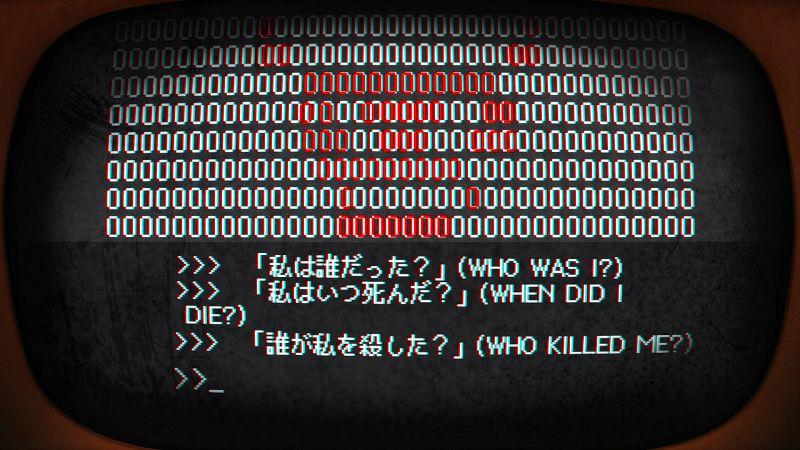 過去に公開された PC ゲーム Pony Island の日本語化ファイルを何とかして再現する方法、PC ゲーム Pony Island 日本語化方法、Steam 版 Pony Island V1.22 日本語化後スクリーンショット(2018年8月14日公開 - 英語入力板相当)、キーボード入力シーンで日本語入力ができない場合、英語で入力する内容を表示