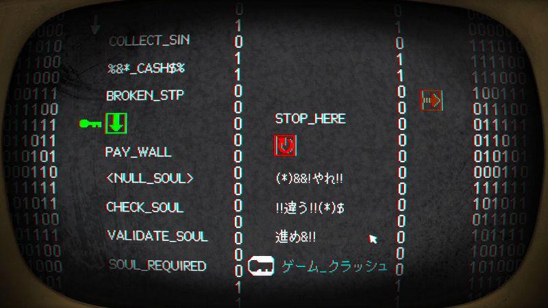 過去に公開された PC ゲーム Pony Island の日本語化ファイルを何とかして再現する方法、PC ゲーム Pony Island 日本語化方法、Steam 版 Pony Island V1.22 日本語化後スクリーンショット(2018年8月14日公開板相当)