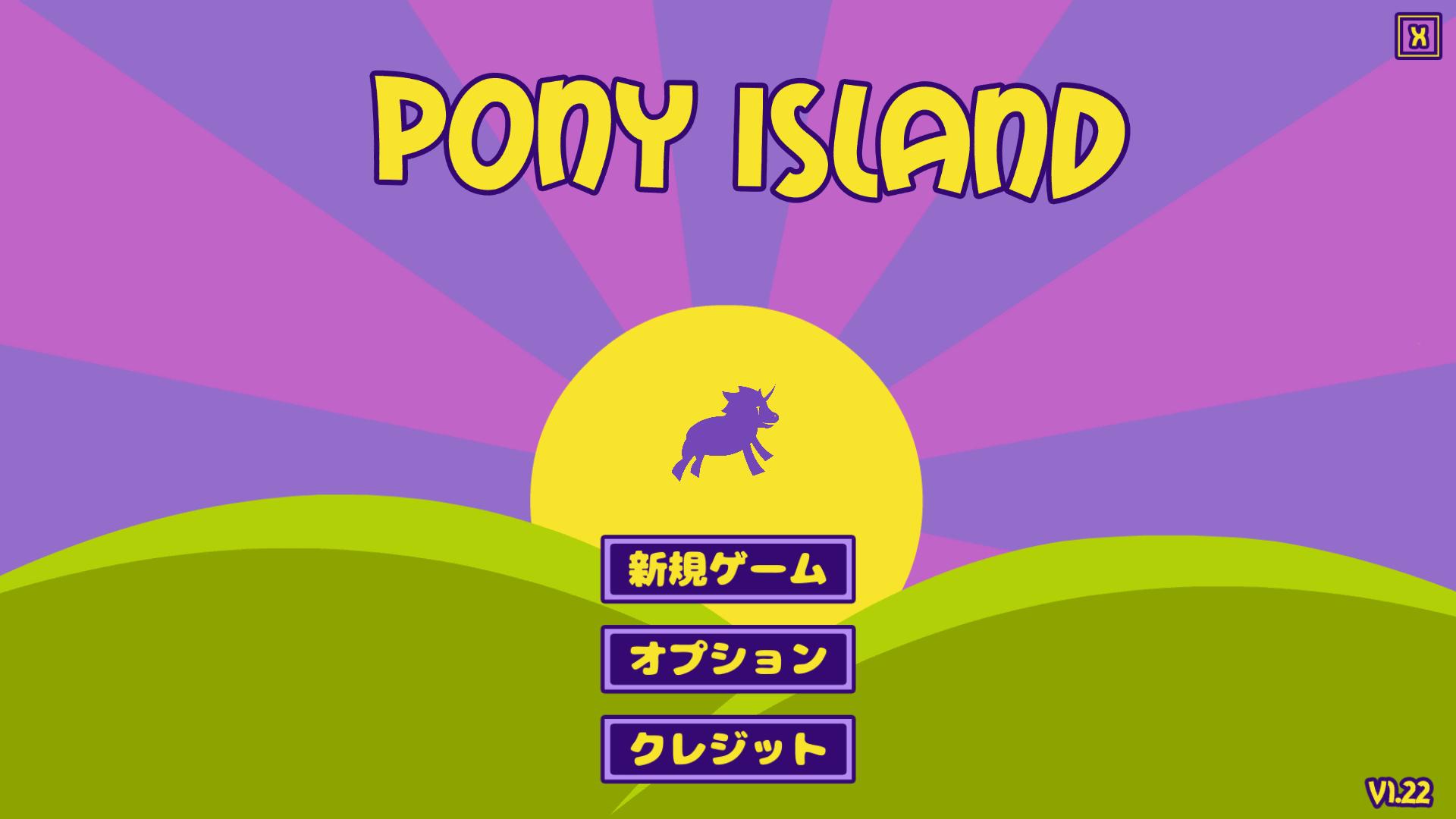 過去に公開された PC ゲーム Pony Island の日本語化ファイルを何とかして再現する方法、PC ゲーム Pony Island 日本語化方法、手順 5 : ゲーム内言語切り替え、ゲームを起動して OPTIONS を選択 → LANGUAGE SETTINGS を選択 → français を選択、タイトル画面に戻り日本語に変更されていれば成功