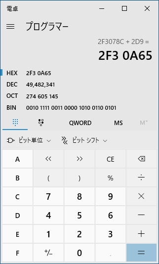 PC ゲーム Dishonored DLC - The Knife of Dunwall(ナイフ・オブ・ダンウォール)の字幕を日本語で表示する方法、PC ゲーム Dishonored - upk 中文化ファイル解析メモ、アンパックした DLC06_Tower_Script.upk ファイルの ExportTable.Log ファイル、0x2D9(Size:000002d9) + 0x2F3078C(Offset:02f3078c) = 0x2F30A65、アンパックした DLC06_Tower_Script.upk ファイルの ExportTable.Log ファイル 6053行目 DLC06_Tower_Script\DLC06_Dlg_Assassin\DialogTree\DLC06_Dlg_SumAssassin\DisConv_Blurb_497.DisConv_Blurb Offset:02f30a65 と一致