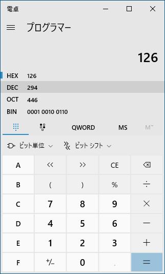 PC ゲーム Dishonored DLC - The Knife of Dunwall(ナイフ・オブ・ダンウォール)の字幕を日本語で表示する方法、PC ゲーム Dishonored DLC - upk 中文化ファイル、セリフ字幕バイナリデータ調査方法と計算方法、DLC06_Tower_Script\TheWorld\PersistentLevel\DisDLC06DialogOneShot_0\DisDialogTree_OneShot_9\DisConversation_43 フォルダにある DisConv_Blurb_711.DisConv_Blurb ファイル WinMerge 比較結果、4バイト+中文化セリフ 290バイト=294バイト(0x126)